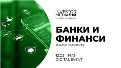 """Иновации и тенденции в банковия и финансовия сектор - в онлайн изданията на """"Банки и финанси"""""""