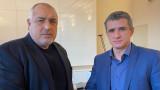 Борисов се разпореди да не се допуска водна криза и в Ботевград