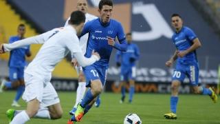 """НА ЖИВО: Левски - Дунав, страхотен мач и атака след атака на """"Герена""""!"""