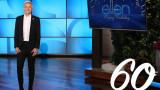 Елън Дедженеръс събра отбор звезди на 60-ата си годишнина