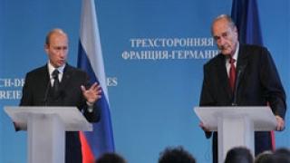 Русия е за либерализация на европейския пазар на ядрени материали
