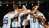 Аржентина с престижен успех на мексиканска земя