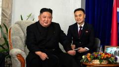 Ким Чен-ун гледа към Русия, след като санкциите вече изяждат икономиката