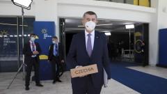 Чехия призова останалите страни от ЕС да изгонят поне един дипломат на Русия