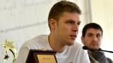 """Александър Везенков отново спечели отличието """"Рачо Колев"""""""
