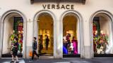 Легендарната марка Versace вече е американска