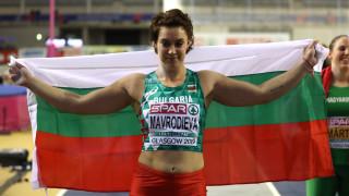 Браво! Радослава Мавродиева грабна европейска титла в Глазгоу!