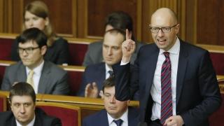 Яценюк загуби парламентарното си мнозинство