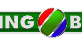 Нова телевизия пуска нов спортен канал