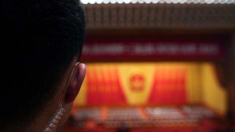 Близо 3000 китайски делегати от цялата държава се събират в