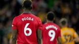 Погба информирал съотборниците си, иска да напусне Манчестър Юнайтед