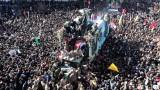 56 загинали и 213 ранени при блъсканица на погребението на Солеймани в Иран