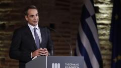 Гърция предлага бивш еврокомисар за шеф на ОИСР