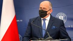 Полша: ЕС не е в състояние за обща позиция по Западните Балкани