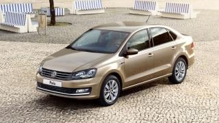 Volkswagen започва производство на евтин модел в Индия