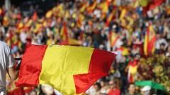 Мадрид обмисля да увеличи автономията на Каталуния