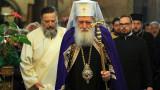 Патриарх Неофит: Да се вдъхновим от подвига на Спасителя!
