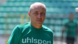 Илиан Илиев: Няма как да сме готови за началото на сезона