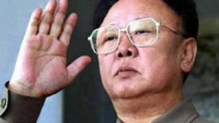 Семейство Ким потъна вдън земя