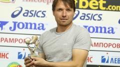 Борис Галчев категоричен: Тази година ЦСКА е шампион!