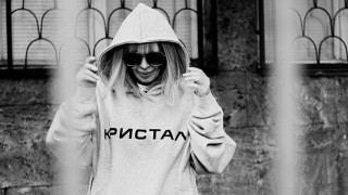 Лили Иванова и уличната мода