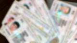 Биометрични данни и електронен подпис в личните карти от 2018 година