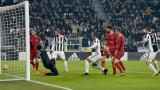Ювентус победи Рома с 1:0