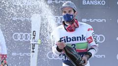 Матьо Февър спечели втория гигантски слалом от Световната купа по ски в Банско