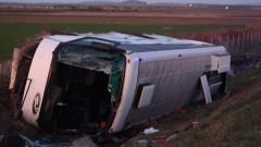 """Няколко версии за катастрофиралия автобус на АМ """"Тракия"""""""