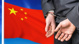 Само за ден Китай арестува над 1000 души за пране на пари с криптовалута