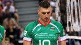 Официално: Соколов ще играе в Лубе