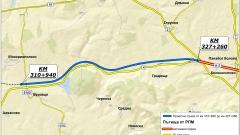 "Около 133 млн. лева излизат новите 16 километра на ""Хемус"""