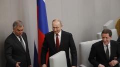 Държавната дума на Русия прие на второ четене законопроекта за изменение на конституцията