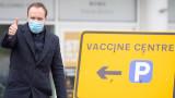 Британия хвали AstraZeneca и Pfizer - намаляват с над 80% хоспитализации на възрастни хора