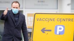 Британия: Не сме пращали тайно ваксини в Австралия, AstraZeneca произвежда за цял свят