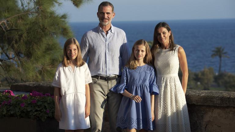 Ваканцията на испанското кралско семейство