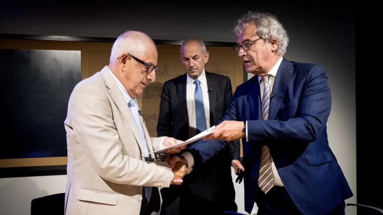 Холандската железопътна компания прие препоръка да плати 50 милиона евро