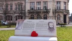 Литературни пейки зарадваха русенци в навечерието на 3 март
