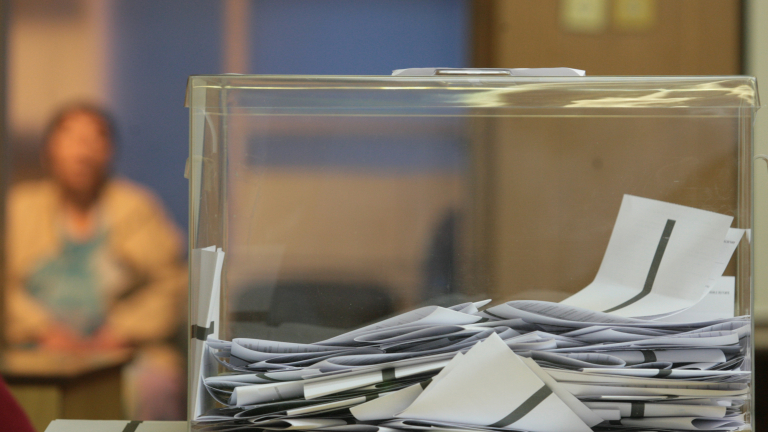 Българите в Испания могат да гласуват на 4 април в секциите си по местоживеене