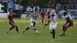 Локомотив (Пловдив) отстъпи пред Септември - 1:2