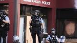 Сблъсъци, мародерство и грабежи в Минеаполис, кметът призова Националната гвардия