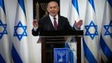 Израел може да бъде първата държава, излязла от пандемията