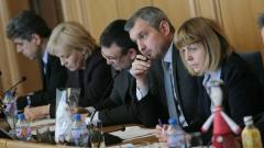 КЗД намира за дискриминационни условията в наредба на СОС
