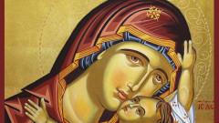 Днес празнуват малките Марии