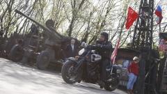 """""""Нощните вълци"""" запалиха искри между Полша и Русия"""