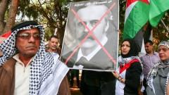 Стотици палестинци протестират срещу годишнината от Балфурската декларация