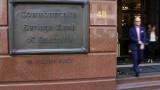 Банка в Австралия събирала такси и от мъртвите