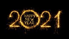 Честита 2021 година!