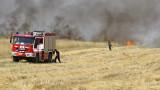 Мащабен пожар гори в Стара планина