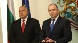 Коронавирусът издигна Борисов над Радев в очите на българите